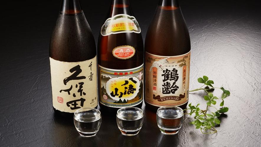 【宿泊オプション】地酒3点セット