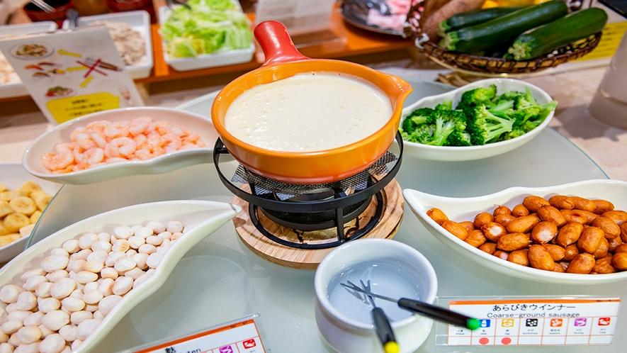 【和洋中バイキング(夕食)】チーズフォンデュ