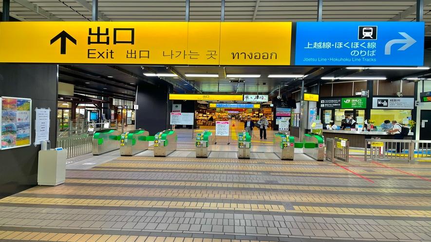 【駅からの御案内】越後湯沢駅からホテルまでの道順 その1