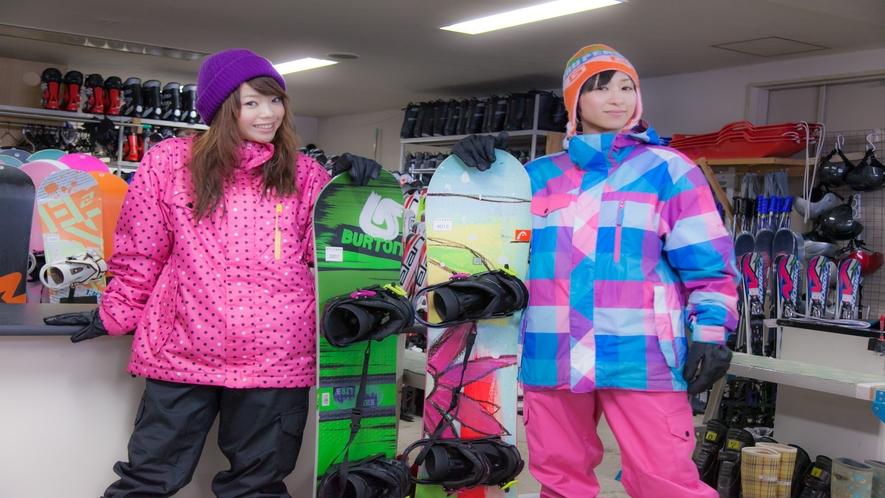 【冬期間限定営業】【レンタルスキーショップ】