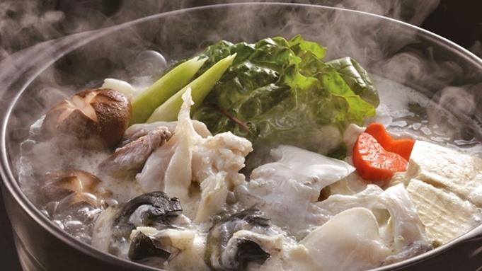 「とらふぐ」とごちそうビュッフェ【限定20食】 冬の厳選食材を堪能!とらふぐ料理いいとこどり