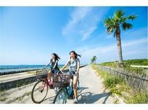 天気の良い日はサイクリングを楽しもう。