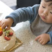 ケーキ作り体験3