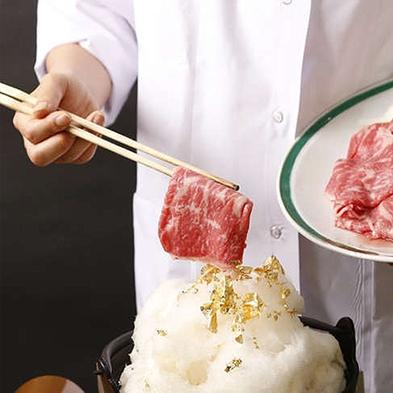 渓谷側のお部屋でお泊り 夕食は〜三好山〜雲海鍋(砂糖の代わりに綿あめを用いたすき焼)