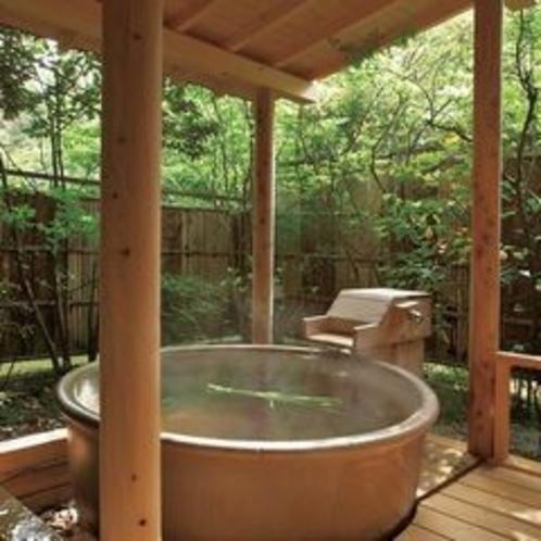 1階露天風呂付き客室【横笛】露天風呂