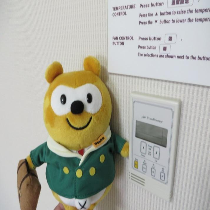 ◆エアコン◆館内は全館空調で快適に温度管理されているよ!