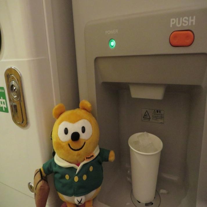 ◆製氷機◆1階自販機コーナーにあるんだ。お部屋で冷たい飲み物を飲もっと!