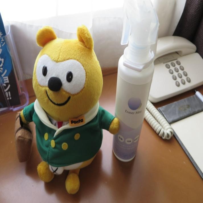 ◆消臭剤◆タバコ臭などに効果が高い「イレイザーミスト」を全室完備!