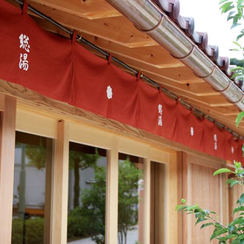 ■山代温泉 総湯入口