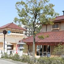 ■総湯 古総湯広場
