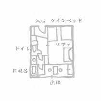■東館ベッド付和室■バストイレ付【禁煙】