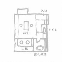 ■自家源泉かけ流し■露天風呂付き客室【牡丹】禁煙