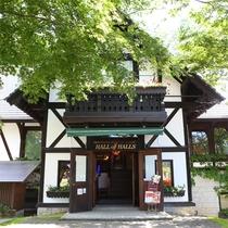 *【ホール・オブ・ホールズ】萌木の村オルゴール博物館は貴重なアンティークを集めたミュージアムです。