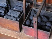囲炉裏・豆炭・炭・