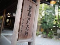 2004年に国の登録有形文化財に指定されました。