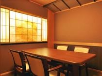 露天風呂付客室10畳「紫苑」ダイニングルーム