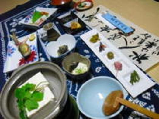 [温泉」「湯豆腐」「渓流の魚」全て満足会席料理プラン