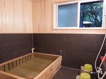 新温泉浴室