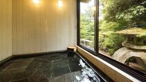 桃山庵(和洋室)侘助の間/源泉風呂