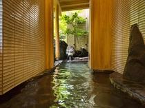白玉の間/源泉内風呂