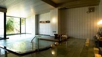 大浴場〈男湯〉瑞泉の湯