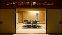 鳳凰特別室一例