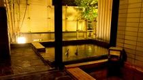 鳳凰和洋室/源泉露天風呂・内風呂
