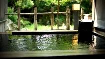 松寿庵/露天風呂一例