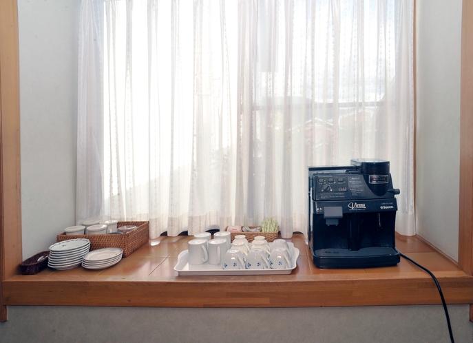豆挽コーヒーの無料サービス(朝食時)
