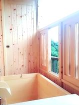 2017年7月15日にリニューアルされた露天風呂付き客室