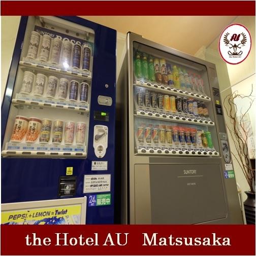 地下1階:ドリンク&アルコール自販機