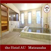 男性大浴場(サウナ完備)