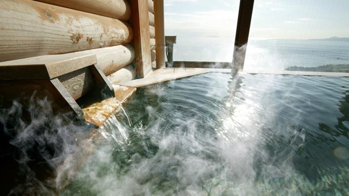【カップルプラン】お部屋もお風呂もオーシャンビュー☆アワビ・海の幸に舌鼓♪貸切風呂無料!プレゼント付