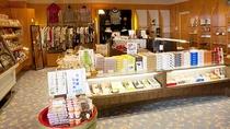 *売店/当館オリジナル商品をはじめ熱海の特産品やお土産を取り揃えております