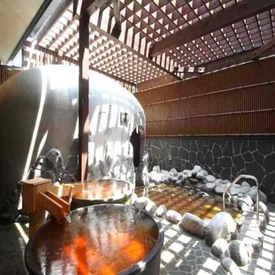 【クオカード500円付】秋田・天然温泉でお得に宿泊プラン〜コンビニなどで使えます〜