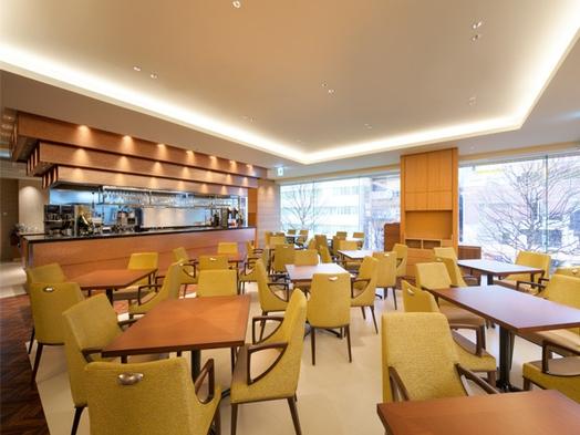 ステイケーション♪ホテルで過ごす朝食・「セレニティ」ディナー付プラン【巡るたび、出会う旅。東北】