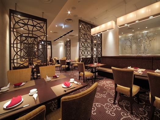 ステイケーション♪ホテルで過ごす朝食・「桃李」ディナー付プラン【巡るたび、出会う旅。東北】