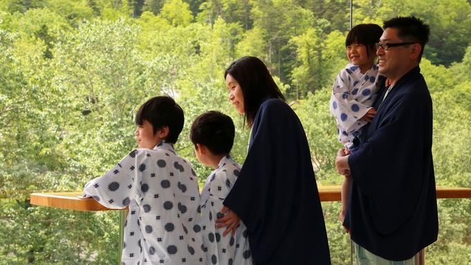 【9月ラストタイムセール】9月28日までチャンス!北海道最大級の露天風呂を満喫しよう