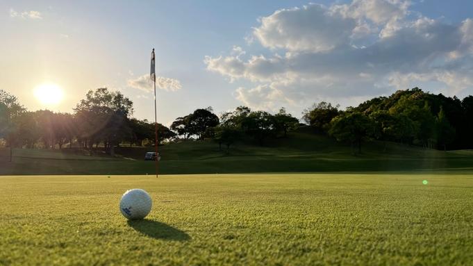 【翌日ゴルフプレー付】ナイスショット!旭川国際カントリークラブ愛別コース◆温泉xゴルフ満喫プラン