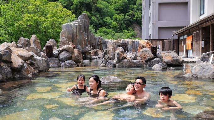 【秋冬旅セール】敷地面積200坪の混浴露天風呂を堪能/バイキング