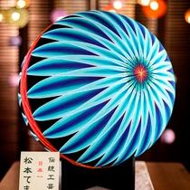 日本一大きい「松本てまり(青)」