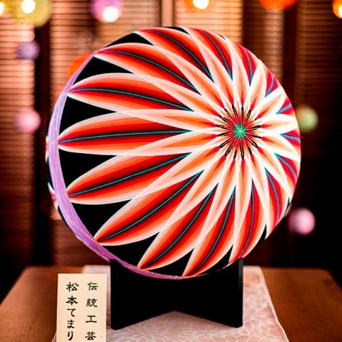 日本一大きい「松本てまり(赤)」