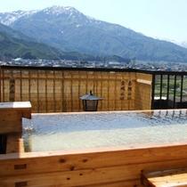 屋上露天「お松の湯」