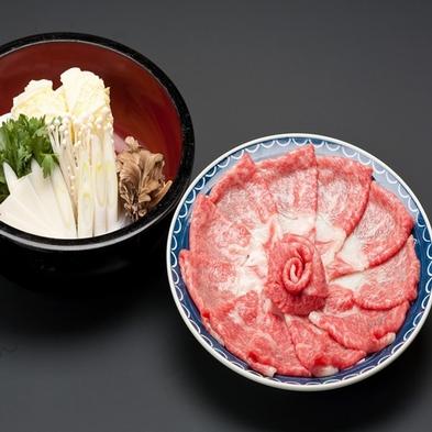 【しゃぶしゃぶ】または【すき焼き】を選べる飛騨牛ご堪能!2食付きプラン