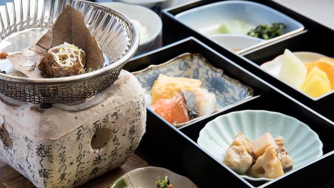 【秋冬旅セール】朝食付き♪22時までチェックインOK☆ゆっくり温泉を楽しみたいなら!