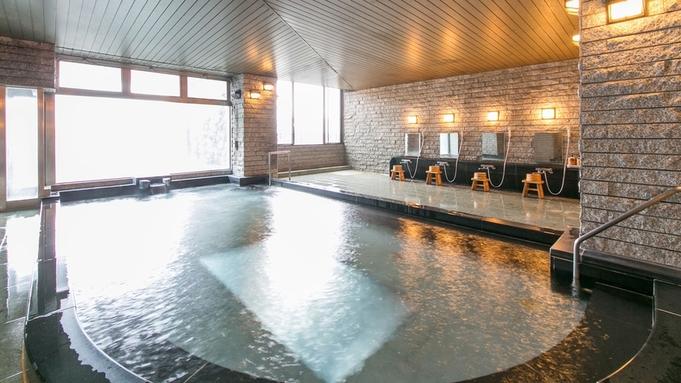 【秋冬旅セール】飛騨路会席と下呂温泉満喫〜下呂唯一の打たせ湯でリフレッシュ!