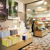 【館内】売店は営業時間 9:00~21:00です。