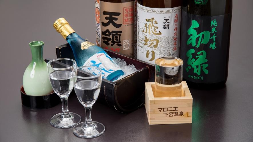 *⇒喜び 食事をより引き立てる自分好みの日本酒を見つけて下さい