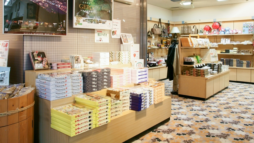 *【館内】売店は営業時間 9:00~21:00です。