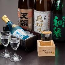 ⇒喜び 食事をより引き立てる自分好みの日本酒を見つけて下さい